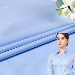 ポリエステルコットンスパンデックスエラストン染色生地、普通のビジネスメンズ用 女性用の白布