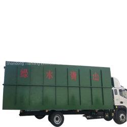 Mobile Integrado de Tratamento de Esgoto equipamento para o hospital/Prédio de Escritórios/escolas de Tratamento de Águas Residuais