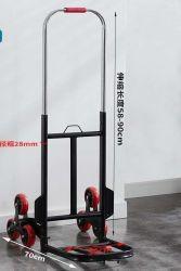 كبيرة يصعد مسطّحة مستديرة أحمر [وهيل287030] حقيبة عربة