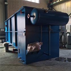 Stabilimento di trasformazione di acqua di scarico dissolto DAF del chiarificatore di flottazione dell'aria per il trattamento di acque luride di lavaggio della fabbrica