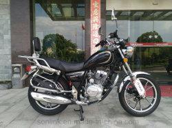 125cc/150cc New Disc Brake Alloy Wheel Motorcycle/Motorbike (SL125 - M4)