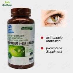 Evitar a doença ocular Suplemento Natural cápsula 60/garrafa extrato de mirtilo, a luteína & Natural ß - Caroteno Softgel