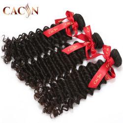 Feu de gros Yaki Virgin Filipino Curly différente Longueur des cheveux humains artificiels