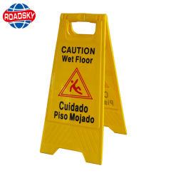 黄色いプラスチックによってカスタマイズされるホテルの反射警告の注意の印のボード