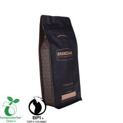 중국 내 식품용 Ycoter분해성 패키지 커피 공장