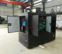 Природный газ генератор генераторах генераторная установка комбинированного производства тепловой и электрической и тепловой энергии и Cchp