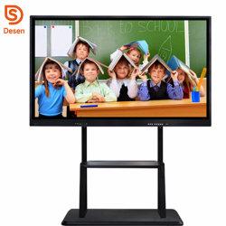 85-дюймовый акриловый дисплей рекламы финансовых учреждений реклама Player Ad плеер сенсорный экран - все в одном ПК