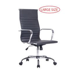 大きい最高骨があるオフィスの椅子のEamesの会議室の椅子