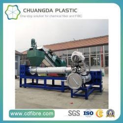 غشاء PP PE بلاستيك إعادة تدوير حبيبات خط الإنتاج