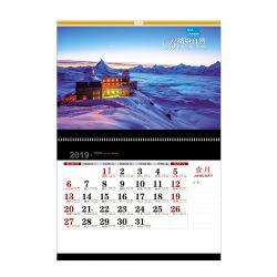 2019 personalizar el papel de impresión de alta Quatity Calendario de pared para promoción