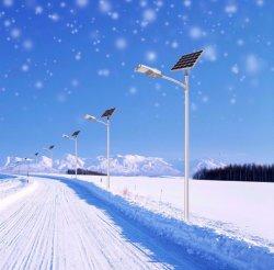 LED 실외용 IP67 20W 30W 40W 50W 60W 방수 솔라 저온 작업 구역에 대한 가로등