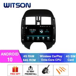 نظام صوت السيارة Witson Android 10 لـ Nissan 2011 Sunny ذاكرة RAM سعة 4 جيجابايت شاشة فلاش كبيرة سعة 64 جيجابايت في مشغل أقراص DVD للسيارة