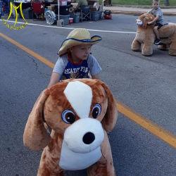 Hansel Shopping voiture Mallelectric animal en peluche jouet quatre roues vélo pour adultes