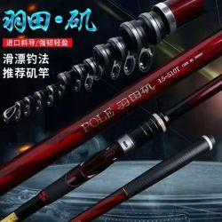 Großhandel 4,25catfish Stäbe OEM Fly Rod Angelstock für Rock Angeln
