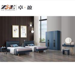 أثاث لازم حديثة بينيّة خشبيّة [مدف] مزح شقّة أثاث لازم غرفة نوم مجموعة