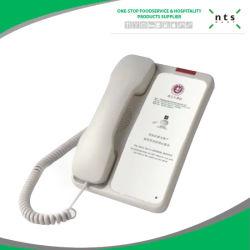 ホテルロビーメッセージコール電話