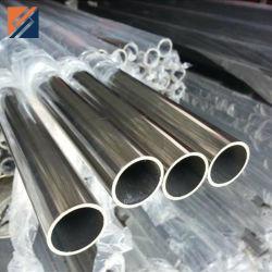 Аиио Ss 201 202 304 304L 316 316L большой диаметр трубки из нержавеющей стали