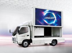 [ب6] خارجيّة مسيكة [فولّ كلور] [لد] [ديسبلي بنل] لأنّ شاحنة