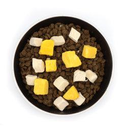 自然な新鮮な肉のペットフードペット供給のドッグフードの猫の餌の栄養グルテンの自由な高蛋白の乾燥したペットフード