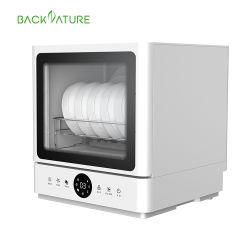 Backnature台所のためのセリウムが付いているマルチ機能世帯の自動高温三重のスマートな洗浄皿の洗濯機のスマートなディッシュウォッシャー