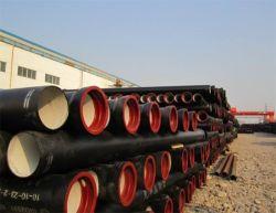 Один из ведущих мировых производителей K9, C40, C30, C25 ковких чугунных труб в Китае