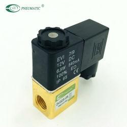 2 В серии 02508 DC24V нормальный закрыть латунные пневматический клапан соленоида