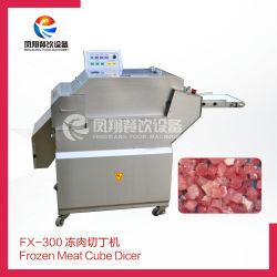 육류 가공 산업용 냉동 육면체 주물