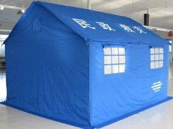 비상사태를 위한 군사 피난민 재난 구호 천막