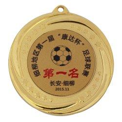 Ricordo creativo della medaglia del campione di maratona della concorrenza della medaglia del metallo