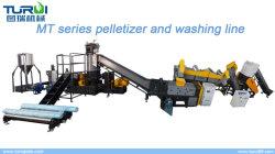 Las películas de PP/PE/Línea de máquina de reciclaje lavado Lavadora de películas