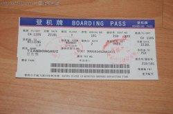 Peso elevado Papel Térmico para embarque, bilhetes.
