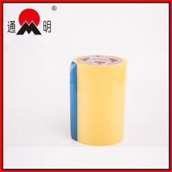 段ボール梱包用接着式 BOPP アクリル製カラフルテープ