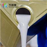 Основные функции печати чернила для Edgebanding белого цвета