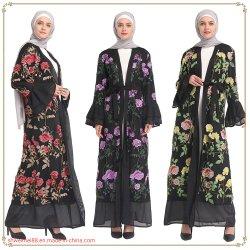 2020 de nieuwe Fabriek van de Kledingstukken van Canada de V.S. Koleksi Baju Abaya Moderne Maleisië van de Kledij van de Manier van de Kleding van de Kleding van de Vrouwen van de Kimono van Abaya Kaftan van de Cardigan van de Luxe Moslim Islamitische