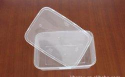 プラスチック射出成形を使用したカスタム化 /OEM 薄肉ボックス
