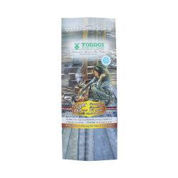 Kundenspezifischer Firmenzeichen-Entwurfs-Seiten-Stützblech-flache Unterseite Caffee Bohnen-Verpackungs-Beutel