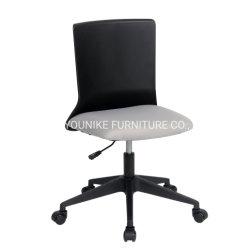 Grijze ergonomische verstelbare draaiMesh Task Chair met polypropyleen rugsteun En een zwarte nylon basis