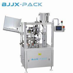 ماكينة تعبئة الأنابيب الدوائية للتفريغ الدم جمع