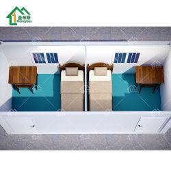 中国の現代携帯用プレハブモジュラー可動装置2の寝室の容器の寝室