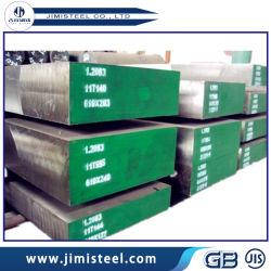 DIN 1.2083 鋼はクロム合金プラスチック金型鋼製で、低 スルー硬化の反り鋼