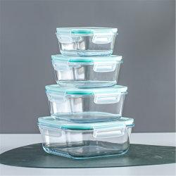 電子レンジ / オーブン / 冷蔵庫安全性高ホウケイ酸弁当ボックスピクニックグラスフード 容器の容器の昼食箱ふたが付いている食糧箱