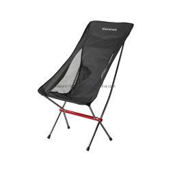 屋外のUltralight携帯用折る釣椅子はとの袋のキャンプのFoldableビーチチェアを運ぶ