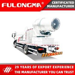 Fulongma 100m geatomiseerde Mist Cannon Weather Protective Dust Suppression Truck