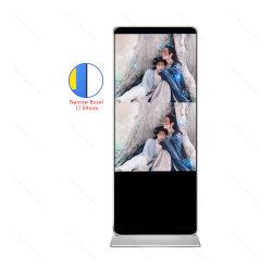 إعلان عمودي جديد لشبكة WiFi الجديدة وسائط Android الوسائط الرقمية شاشات LCD مستقلة