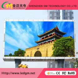 Outdoor Cores HD P10mm LED/Tela/Video wall publicidade comercial