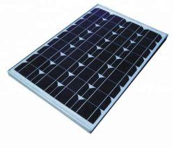 70W 태양 PV 모듈 시스템 전력 공급 DC 충전기 Monocrystalline 태양 전지판 아마존 공급자