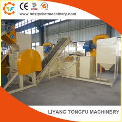 Fil de cuivre automatique machine de recyclage de ferraille pour la vente de câble