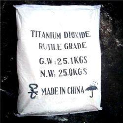 Бесплатный образец диоксид титана TiO2 с конкурентоспособной цене