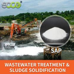 المواد الكيميائية منتج لترسيخ المياه المعالجة فائقة امتصاص الغدة بولياكريليت الصوديوم مع سعر المصنع