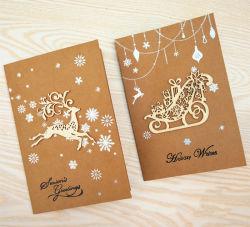 豪華なデザインクラフト紙陽気なXmasのクリスマスの装飾のグリーティングのクリスマスカード